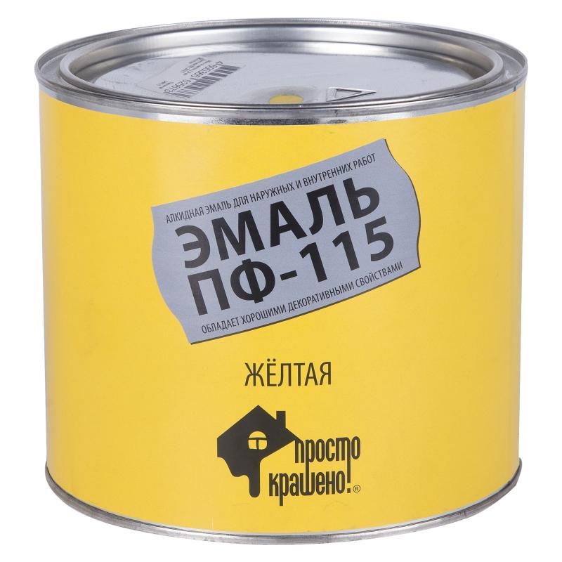 пф 115 желтая цена